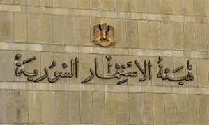 تعديل قانون الاستثمار في جلسة جمعت وزير الاستثمار ووفد رجال الاعمال السوريين