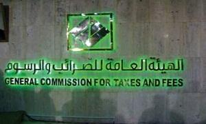 هيئة الضرائب تصدر طابع قنصلي جديد بقيمة ألف ليرة