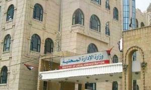 الانتهاء من تعديل مرسوم إحداث وزارة السياحة