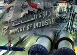 الصناعة تعمل على تنفيذ 10  توصيات لمجلس الشعب