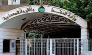 إعفاء مدير محروقات دمشق من منصب