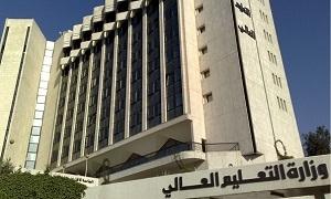 وزارة التعليم العالي تعلن عن 5 منح دراسية إلى الكويت