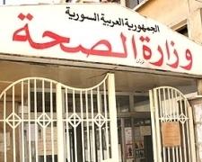 تعيين عبد الله العسلي مديراً لصحة ريف دمشق