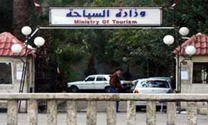 وزارة السياحة تنتهي من إعداد الخارطة السياحية الاستثمارية السورية