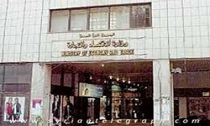 وزارة الاقتصاد: أضرار بقيمة 3 مليارات ليرة والحكومة تقدم لها 3 ملايين ليرة إسعافياً