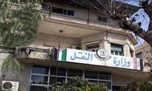 نقل طرطوس تؤرشف معاملتها الورقية.. بعد أن أرشفت دمشق 52 ألف إضبارة