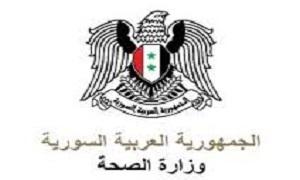 سورية تستلم  5 عيادات متنقلة من الصحة العالمية.. النايف: نحتاج الى عدد أكبر