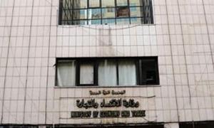 التجارة الداخلية: التسعير الإداري لمواد الخط الائتماني الإيراني والمركزي تحدده الوزارة