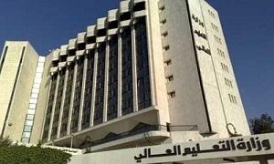 اتفاقية تعاون بين جامعة دمشق والأندلس.. ومجلس التعليم يوسع خارطة الجامعات الخاصة