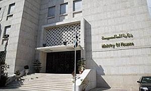 وزارة المالية: مشروع قانون رسم الانفاق الاستهلاكي الجديد بمراحله الأخيرة