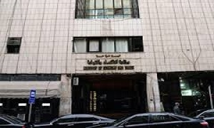 صحيفة: اقتصاد سورية في عهدة رابع وزير اقتصاد خلال 40 شهراً