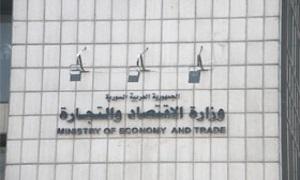 وزارة الاقتصاد تقترح رفع غرامة المستورين المخالفين إلى 75 ألف ليرة