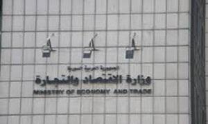 وزارة الاقتصاد: تمديد إلغاء رسم الضميمة على الذرة والشعير