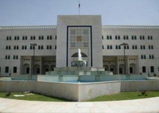 الحكومة تطلب من الجهات العامة تقديم كشف بنفقاتها