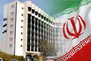 وزارة التعليم تعلن عن تقديم 100 منحة دراسية من إيران