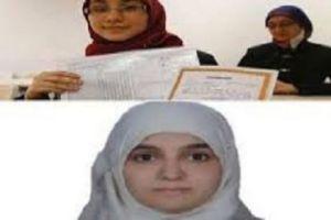 بعد هاجر ولين السوريتان.. نادية تنال المركز الأول في الثانوية السعودية