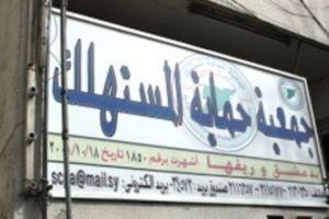 جمعية حماية المستهلك: خلال العيد..شكاوى كثيرة وردت عن فحش أسعار المنشآت السياحية