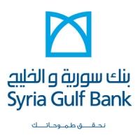زيادة اسهم بنك سورية والخليج 70% إلى 100 مليون سهم ..والبدء بتداولها في بورصة دمشق