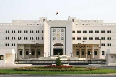 الحكومة تطالب الجهات العامة بتحديد حاجتها من المطبوعات قبل 3 أشهر