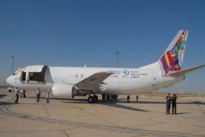 فلاي داماس تشغل أول طائرة شحن بين سورية وجميع أنحاء العالم