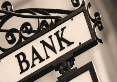 تقرير: شطب 600 ألف وظيفة في القطاع المصرفي على مستوى العالم منذ أزمة 2008