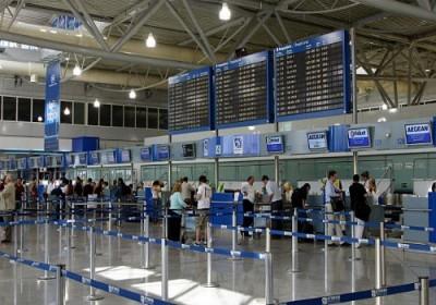 اليونان تبيع 14 مطارا في عملية خصخصة