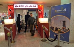 انطلاق فعاليات المعرض الثاني لإعادة إعمار سورية بمشاركة 42 شركة تحمل هموم وتطلعات كبيرة
