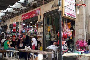 عودة اكثر من 1000 محل تجاري في حلب القديمة للعمل