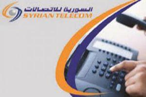 بعد انقطاع لساعات..عودة الاتصالات بين دمشق والمنطقة الشمالية