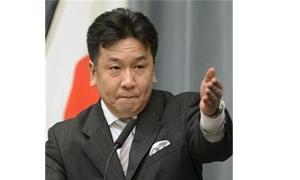 وزير التجارة الياباني: سنطلب من السعودية مواصلة امداداتها النفطية لنا