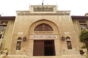 وثيقة غير موظف شرط للقبول بالدراسات العليا في سورية !!