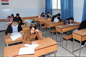 إليكم التعليمات الخاصة بإمتحانات شهادتي التعليم الأساسي و الثانوية في سورية