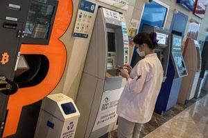 بلومبيرغ: ( عملة البنك المركزي ). متى لا يكون الدولار دولاراً؟