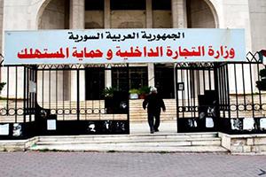 وزير التموين:تسجيل 1600 علامة تجارية أجنبية جديدة في سورية