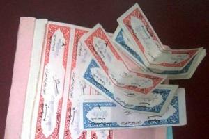 الأغنياء في سورية يكسبون 80% من الدعم الحكومي أم الأسرة الققيرة تخسر 50 ألف ليرة شهرياً!!