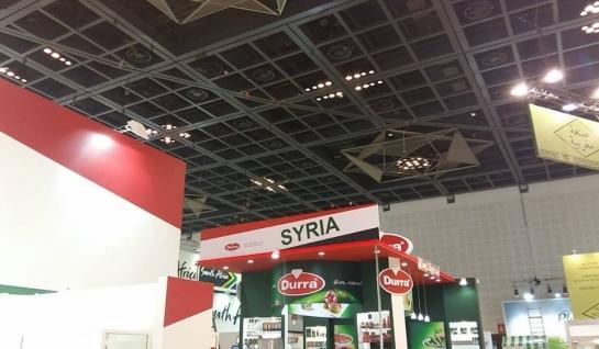 بمشاركة كبرى الشركات السورية.. افتتاح معرض غلف فوود العالمي للأغذية في دبي