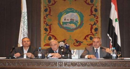 الهيئة العامة لغرفة تجارة دمشق تناقش تطوير العمل التجاري