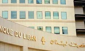 تراجع أرباح المصارف التجارية في لبنان 3.8% خلال 12 شهراً