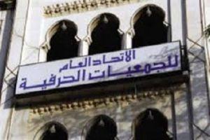 اتحاد حرفيي دمشق: الحرفيون يواجهون صعوبات في عملهم بعدرا الصناعية