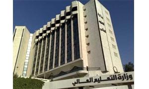 التعليم العالي يبحث إحداث أقسام جديدة في عدد من كليات دمشق وتشرين