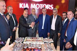 بالصور: كيا موتورز تفتتح صالتها الجديدة في حلب