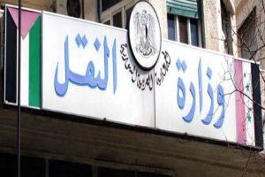 الشركة السورية للنقل والسياحة تتقدم بطلب ترخيص لشركة طيران ..والحكومة ترفض!