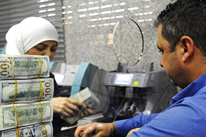 مصرف سورية المركزي يحدد شروط بيع الدولار للمصدرين بالسعر التفضيلي