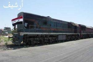 بعد توقف 5 أعوام..وصول أول رحلة قطار من طرطوس إلى حمص