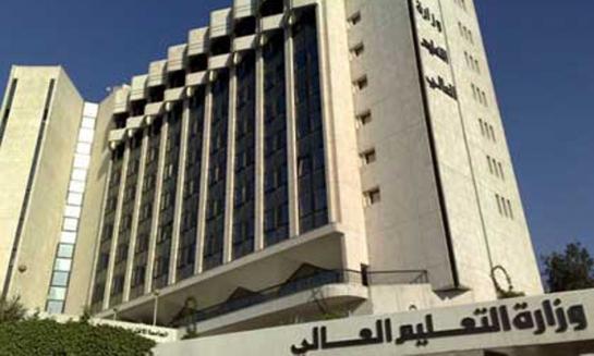 تأجيل امتحانات جامعة الفرات وتشرين إلى موعد لاحق