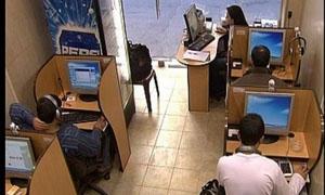 إجراءات احترازية لمنع اختراق المواقع الالكترونية العامة
