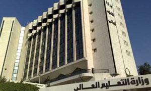 مجلس التعليم العالي: السماح لمن لم يتمكن من التقدم إلى المفاضلة بالتسجيل المباشر