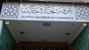 جمارك وتجار حلب يتفقون على معالجة مشاكل الشحن والنقل..فما هي الشروط؟