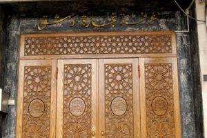 رداً على الانتقادات.. تجارة دمشق: حملة عملتي قوتي مبادرة رمزية من القطاع الخاص