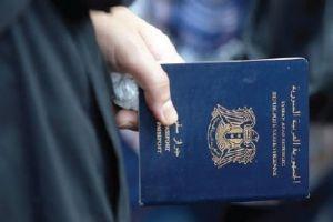 الكشف عن تعديلات قانون خدمة العلم الخاصة بكفالة السفر